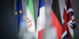 14 شهریور پایان فرصت 60 روزه دوم؛ آیا ایران وارد گام سوم خواهد شد؟