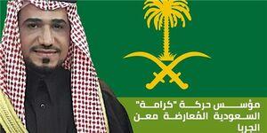 منتقد سعودی خطاب به بنسلمان: اگر انگلیسیها نبودند تو ولیعهد نمیشدی
