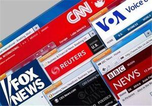 رسانههای غربی نمایه
