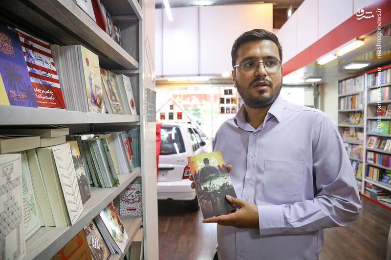 محمد شفیعی هم کتاب «زایو» را به خاطر فرم نگارش و موضوع مهمی که دارد، مورد توجه قرار می دهد.