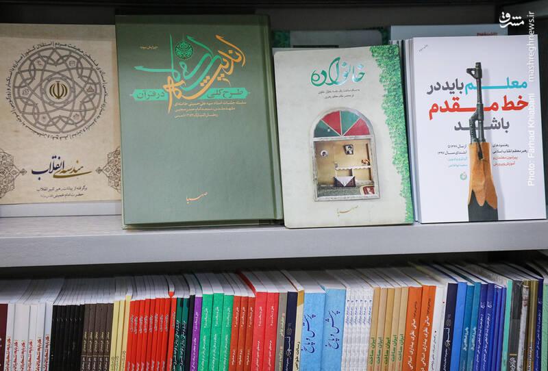 کتاب هایی که بر اساس بیانات رهبر انقلاب شکل گرفته نیز در همین محدوده فروشگاه قابل رویت و انتخاب است.