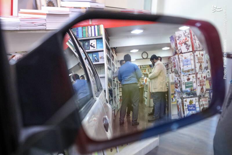 و این هم آینه پراید فول آپشنی که چند روز پیش، یکی از مشتریان پاتوق کتاب به نام محمدحسین نوری پور آن را بُرد!