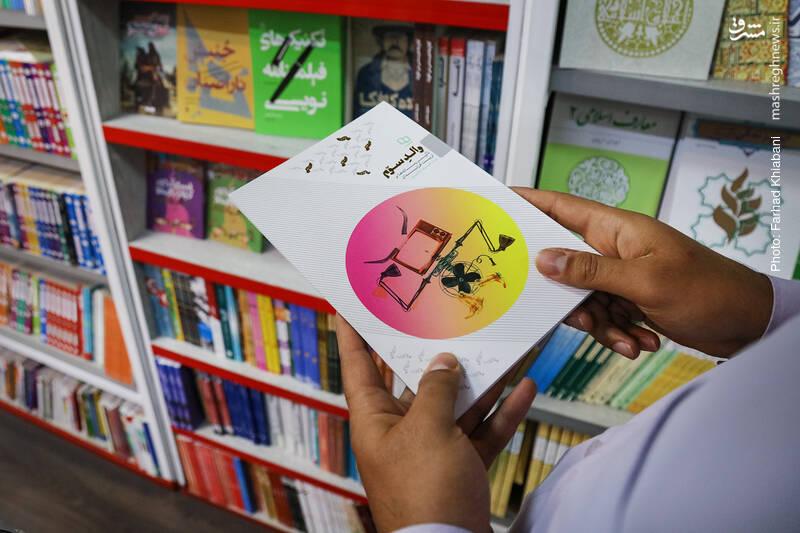 «والد سوم» حاصل سخنرانی های سید علیرضا تراشیون است که نشر معارف آن ها را به شکل کتاب منتشر کرده است. این کتاب هم از انتخاب های شفیعی است و می گوید خواندنش برای پدرها و مادرها مفید است. سواد رسانه ای کمک می کند تا از سفره رسانه ها به گونه ای هوشمندانه و مفید بهره مند شد.