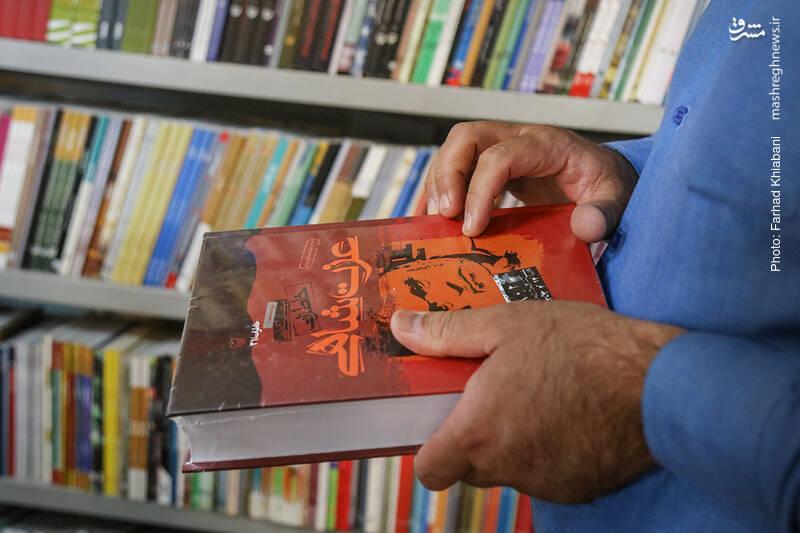انتخابش «خاطرات عزت شاهی» از انتشارات سوره مهر است. کتابی پر از لحظات عجیب و غم انگیز از مبارزی که مانند او در این دنیا، کم دیده شده.