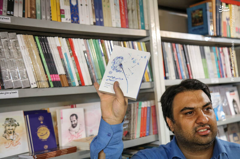 سید وحید در پخش کتاب های روایت فتح فعال است و به همین خاطر می خواهیم که باز هم کتاب هایی از این انتشارات به ما پیشنهاد دهد.