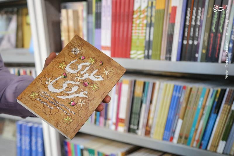 قدری هم درباره کتاب «حلوای عروسی» صحبت می کند. کتاب حاوی خاطرات مادر شهید محمدرضا مرادی که آن را فاطمه دانشور جلیل نوشته است و 15 اسفندماه گذشته در فرهنگسرای رضوان بهشت زهرا(سلام الله علیها) رونمایی شد.