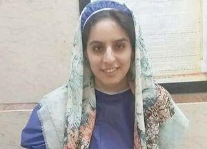 مرگ سحر دختر تهرانی پس از جراحی زیبایی +عکس