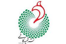پرچم هیئت «نشر شهید کاظمی» برافراشته شد