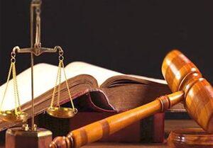 جعل اسم و شغل در قراردادها چه مجازاتی دارد؟