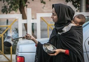 درآمد روزانه متکدیان تهرانی چقدر است؟