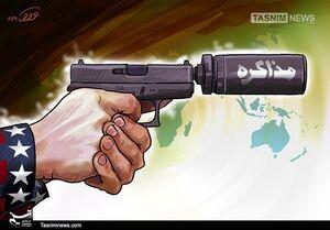۵ دلیل که چرا همچنان نباید با آمریکا مذاکره کنیم