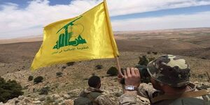 ابتکار عملیاتی حزب الله در برابر رژیم صهیونیستی