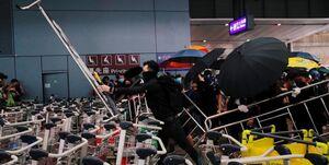 اعتراض ناآرامی در هنگ کنگ