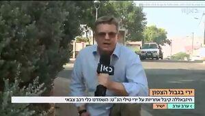 خبرنگار اسرائیلی