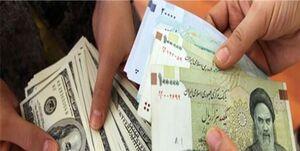 امکان توزیع ارز در خاک عراق وجود ندارد