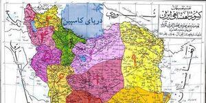 در دوره رضاخان کدام بخشهای ایران جدا شدند؟ +عکس