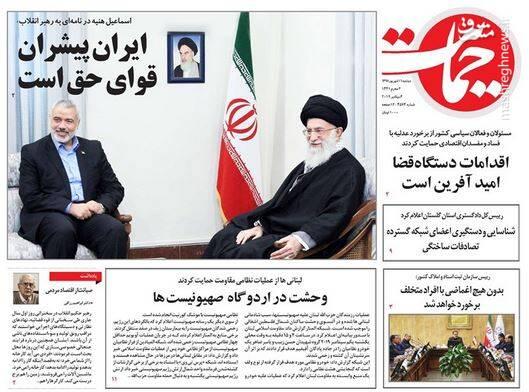 حمایت: ایران پیشران قوای حق است