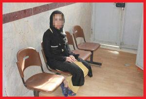 قصاص دختر حقوقدان در قتل دردناک مادر