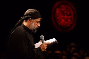 مداحی سوزناک محمود کریمی برای حضرت رقیه - خدا مرگم بده - شب سوم محرم  ۹۸