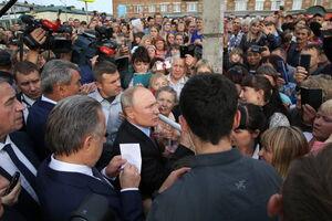 سومین بازدید پوتین از مناطق سیل زده