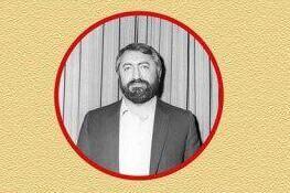 خاطرات «غرضی» از وزارت نفت منتشر میشود
