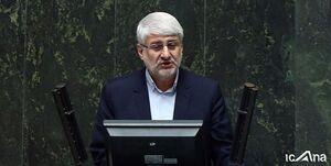 محمد حسین فرهنگی