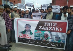 محدودیتهای جدید علیه شیعیان نیجریه در ماه محرم
