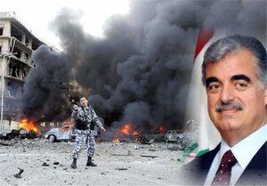 گزارش| هشدار سید حسن نصرالله و ترورهایی که ثبات و امنیت داخلی لبنان را نشانه رفت