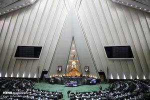 بیانیه قدردانی ۱۵۰ نماینده از موضع «روحانی» در رد مذاکره با آمریکا