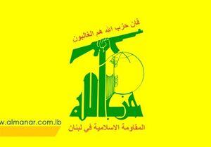 پیام های سیلی حزب الله به رژیم صهیونیستی چیست؟