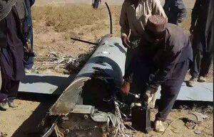 یک هواپیمای بدون سرنشین آمریکا در غور سقوط کرد