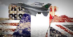 فرانسه، آمریکا و انگلیس همدست جنایات جنگی در یمن