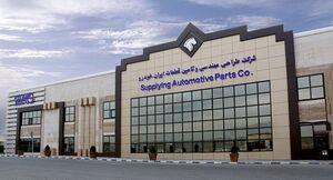 امضای دو تفاهم نامه ساپکو با دانشگاه فردوسی مشهد
