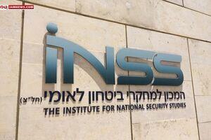 مرکز مطالعات امنیت ملی اسرائیل