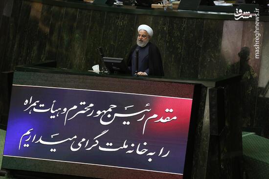 """2591656 - آنچه روحانی درباره """"سؤال از رئیسجمهور"""" میداند/ ورود خطرناک چپها به یک فرایند مردمسالار"""