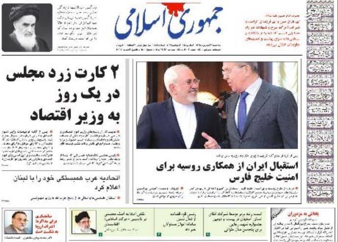 جمهوری اسلامی: ۲کارت زرد مجلس در یک روز به وزیر اقتصاد