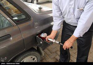 """کلاهبرداری با موضوع """"سهمیه بندی بنزین"""""""