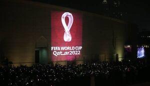 عکس/ رونمایی از لوگوی جام جهانی قطر