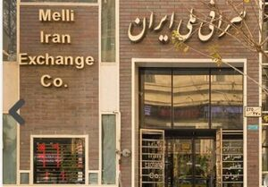 دلار در در صرافیهای بانکها ارزان شد