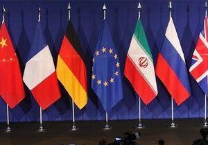 شمارش معکوس برای گام سوم ایران