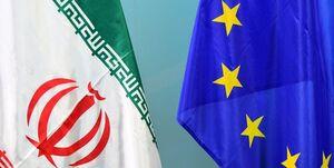 پرچم ایران اتحادیه اروپا