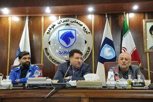 افزایش کیفیت رویکرد اصلی ایران خودرو