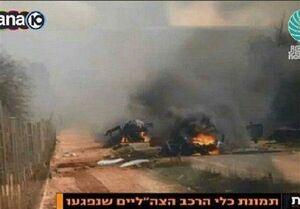 نتیجه عملیات حزبالله