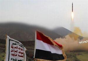نماهنگ/ یادواره یمن در سوگواری منتظران جمکرانی