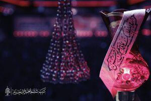 عکس/ شب ششم محرم؛ هیئت ثارالله زنجان