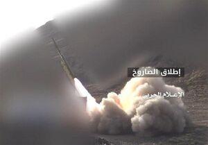 شلیک موشک «قاصم» به تجمعات ارتش سعودی در نجران