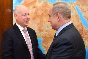واکنش حماس به استعفای «جیسون گرینبلات»