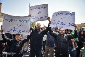 عکس/ راهپیمایی آمرین به معروف در شیراز