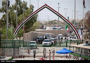 زائران برای خروج از کشور به مرز خسروی مراجعه نکنند/ مرز چذابه دوباره باز شد