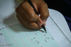 هزینه آزمون بین المللی «تافل» اعلام شد